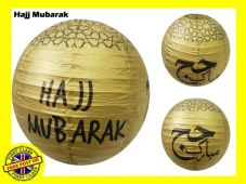 Hajj Mubarak Gold Lamp Paper / Religion & Festival Islamic Decorate, Decorations